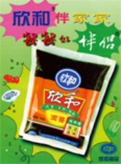 "Shinho Sweet Bean Sauce is given new packaging. Shinho′s slogan, ""Every Family and Every Meal Need Shinho"" becomes a household phrase."