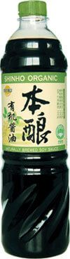 Shinho Original Organic Soy Sauce is launched.