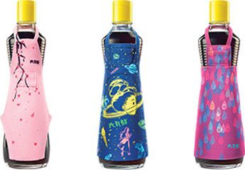"LIU YUE XIAN ""Show Your Inner Beauty"" aprons are launched."