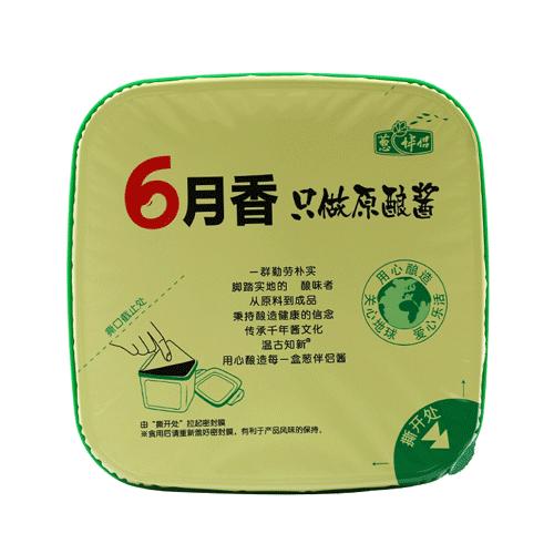 LIU YUE XIANG Soybean Paste