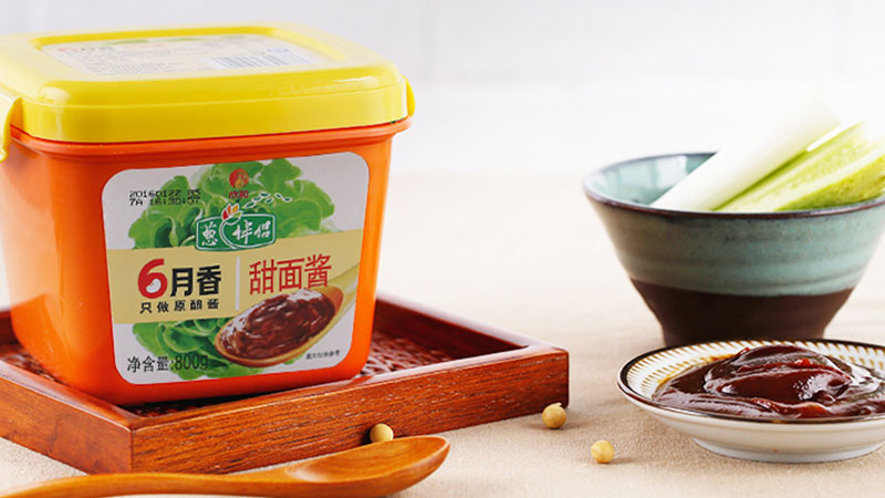 LIU YUE XIANG Sweet Bean Paste