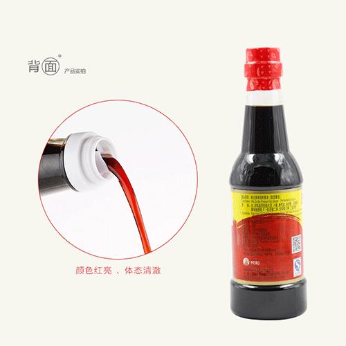 Premium Soy Sauce