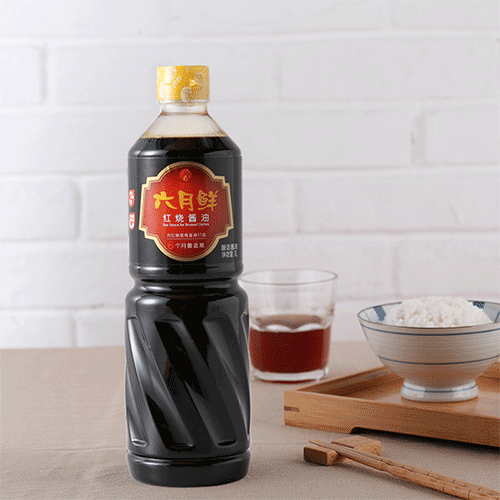 Soy Sauce for Braised Dishes
