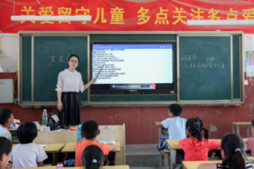 """Love = Pass It On, """"Tong Xin Yuan"""" Classes for Left-Behind Children Begins"""