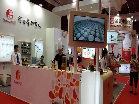 Photo from the 16th China Convenience Food Conference