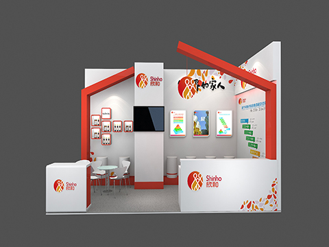 Shinho's booth at 17th China Convenience Food Conference