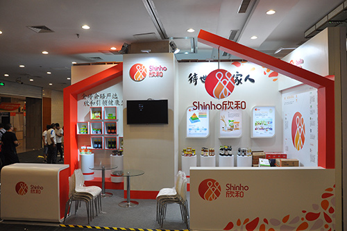 Shinho Attends 17th Convenience Food Exhibition and Wins Innovation Award