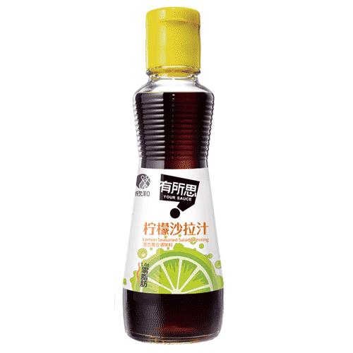 Lemon Soy Sauce