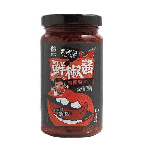 Chili Sauce (Extra Hot)