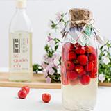 XI GUAN Hawthorn-Infused Vinegar Drink