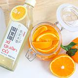 XI GUAN Orange-Infused Vinegar Drink