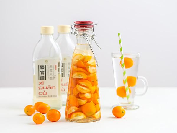 XI GUAN Kumquat-Infused Vinegar Drink