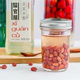 XI GUAN Peanut-Infused Vinegar Drink