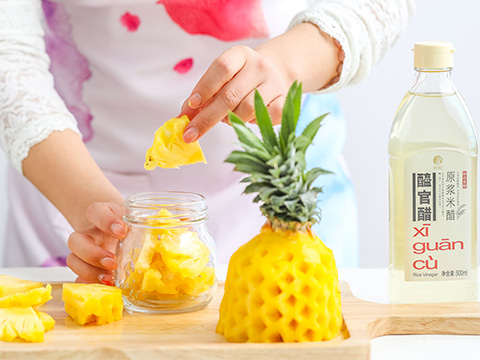 Depends on the size of the jar, cut the pineapple into suitable sizes before placing them in.