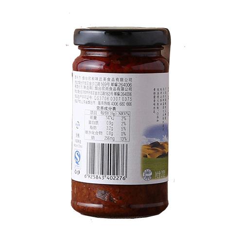 Vegetarian Sauce
