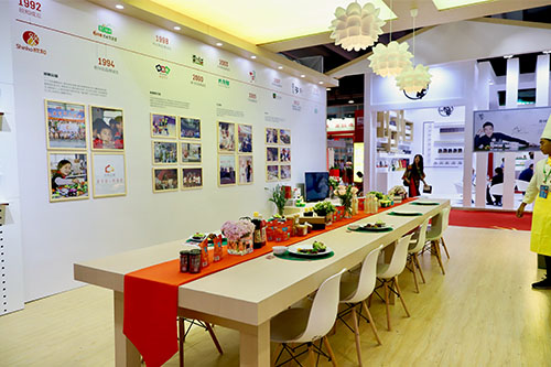 Shinho Is Invited to Participate in 13th China (International) Condiment Exhibition and Food Addictives Exposition