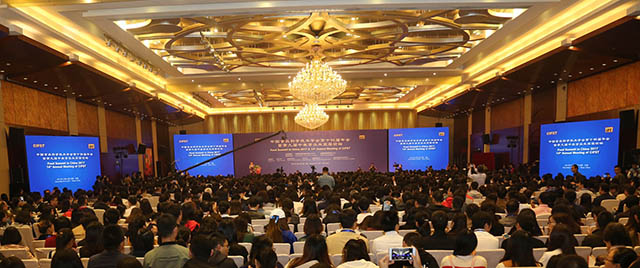 The Food Summit in China 2017 and the 14th Annual Meeting of CIFST both held their official openings on the 8th of November in Wuxi,  Jiangsu Province.