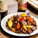 Vietnamese Style Beef