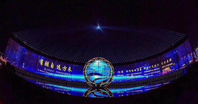 Shanghai Cooperation Organisation Light Show