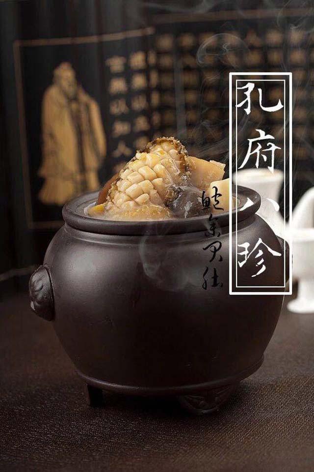 Cofucious Family Recipe: the Dish of Eight Treasures