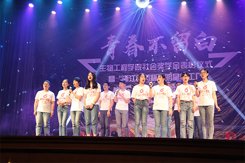 Spark a Dream: Shinho Makes Donation to East China University of Science and Technology