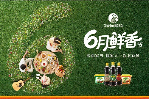 Aromatic Food Festival in June: A Family Festival for You and Shinho