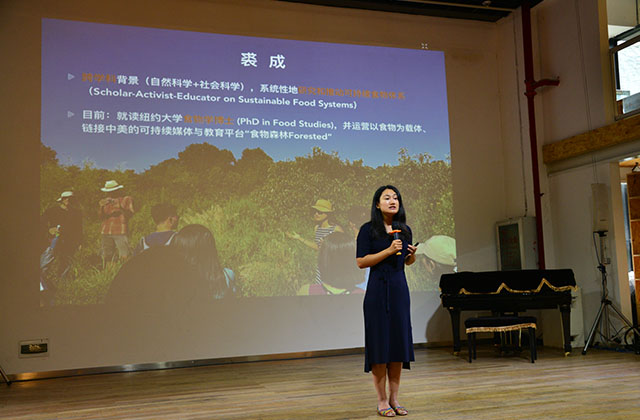 (The founder of Forested, Xi Cheng, gave a speech.)